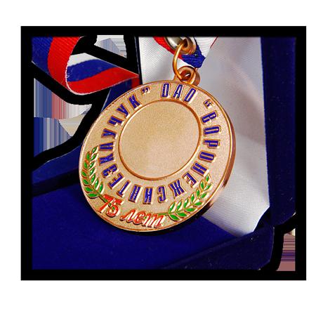 Медаль представляет собой эксклюзивный образец и выполнена в лучших традициях златоустовских мастеров
